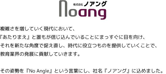 20150416_企業理念_HP用